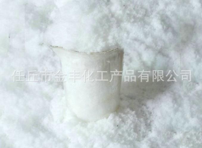 工業用吸水樹脂