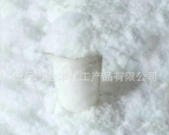 暖貼用吸水樹脂