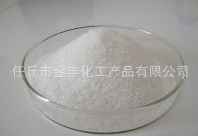 干燥劑用吸水樹脂