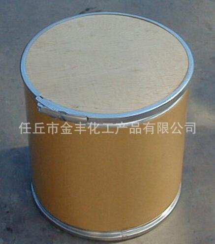黃原膠交聯穩定劑