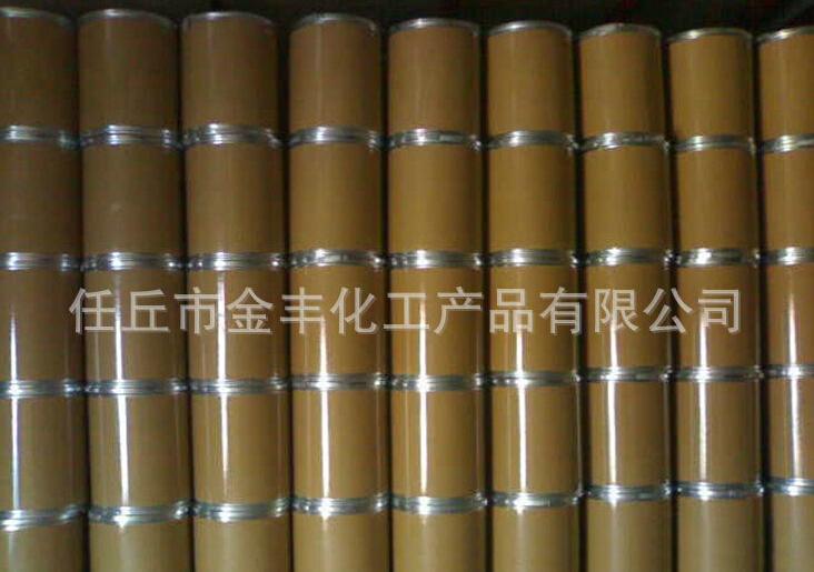 黃原膠生產廠家